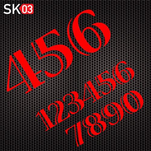 ein Konfigurator für deine Motorrad Startnummer in neonrot